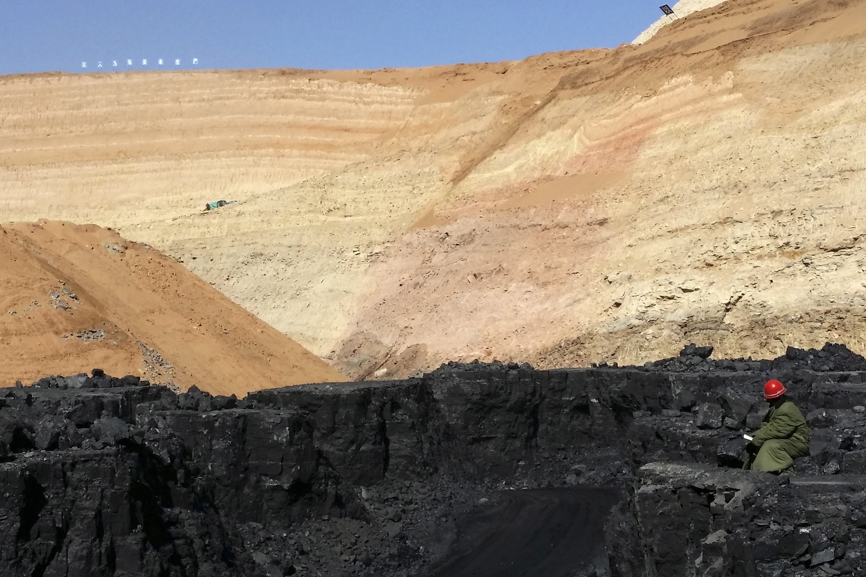 WEB_PHOTO_China_Coal_mine_070414