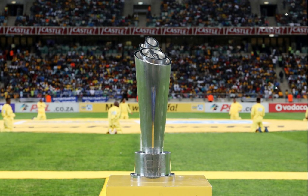 A general view of the MTN 8 trophy.