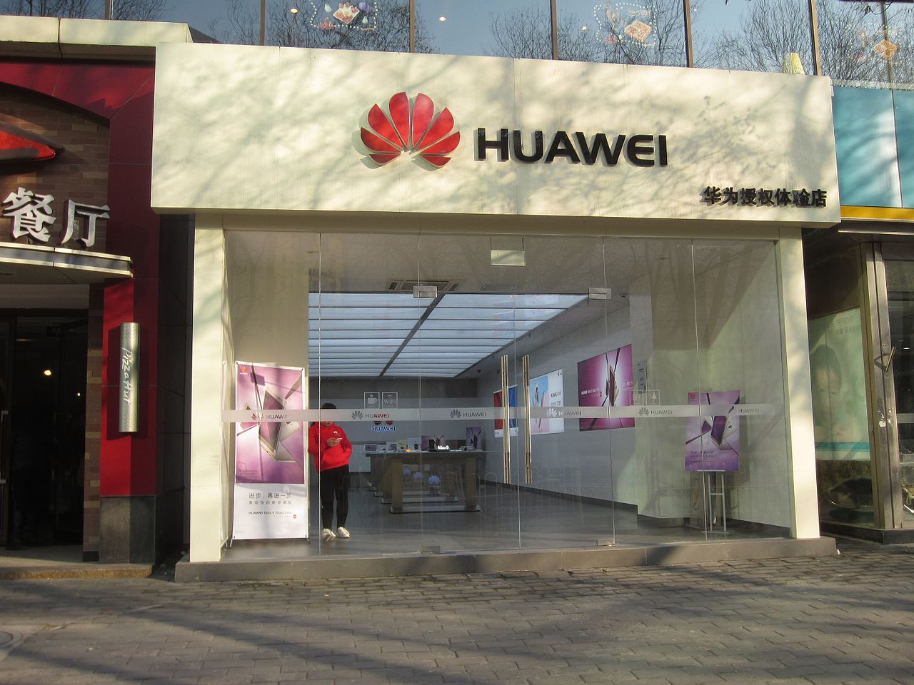 File: US President Donald Trump said he did not want to do business with Huawei for national security reasons.