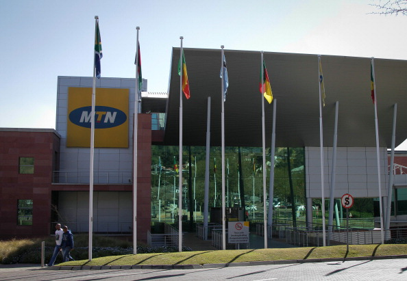 File: Last year, MTN Uganda said government security personnel had raided its data centre and disconnected four of its servers.