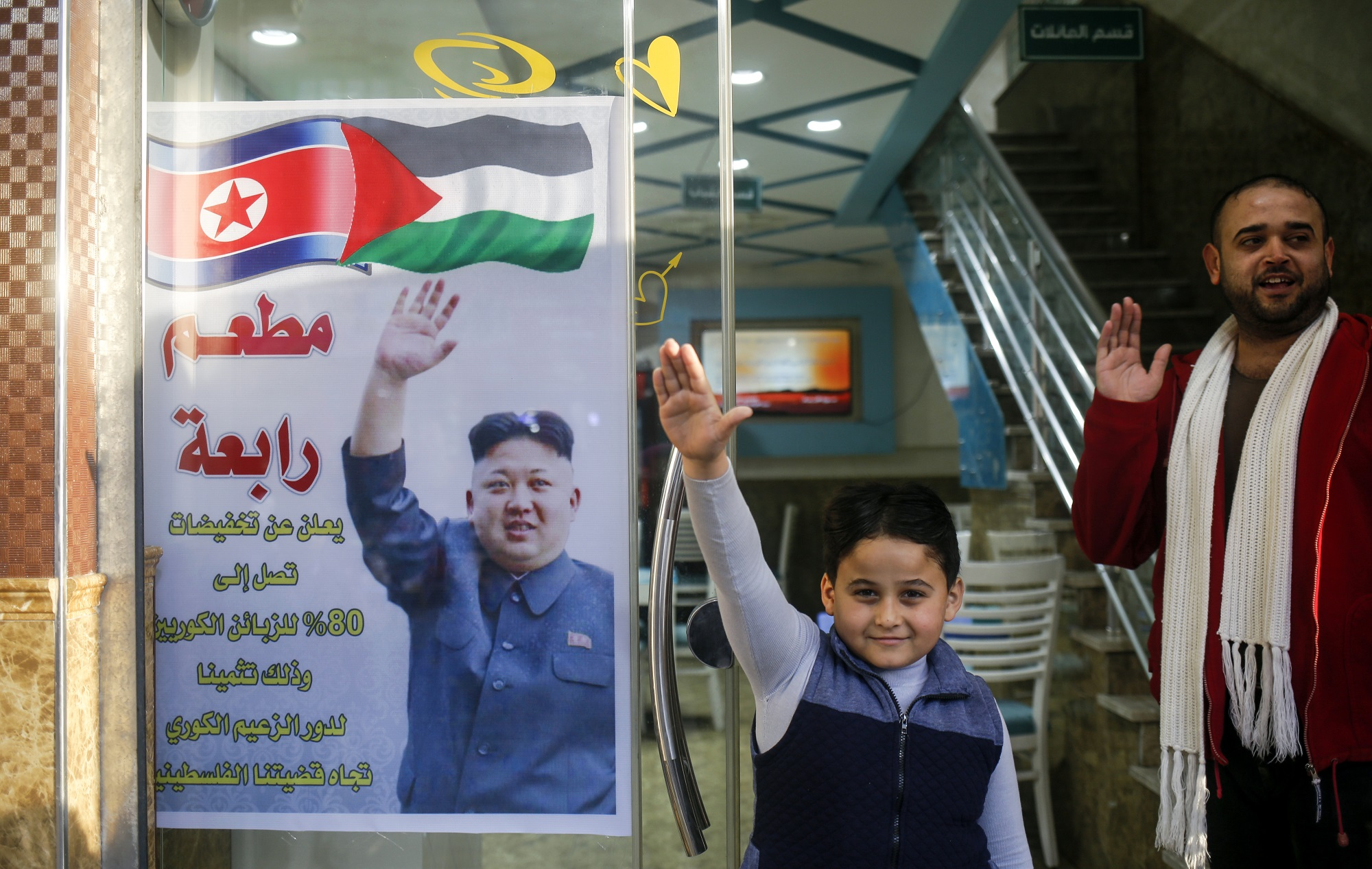 WEB_PHOTO_GAZA_NORTHKOREA_191217