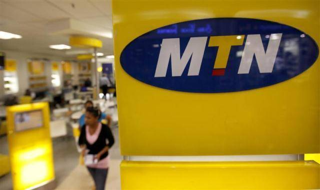 File: South African telecoms giant MTN.