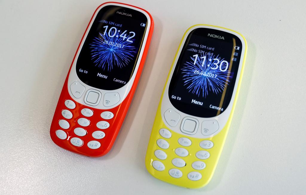 3310 ringtones mobile