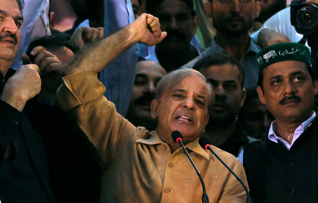 web_photo_Shahbaz Sharif_12072018