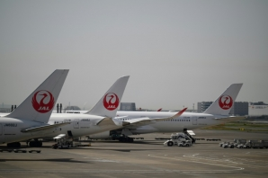 Japan's airlines had expected a bumper year in 2020, when the Tokyo Olympics were due to be held