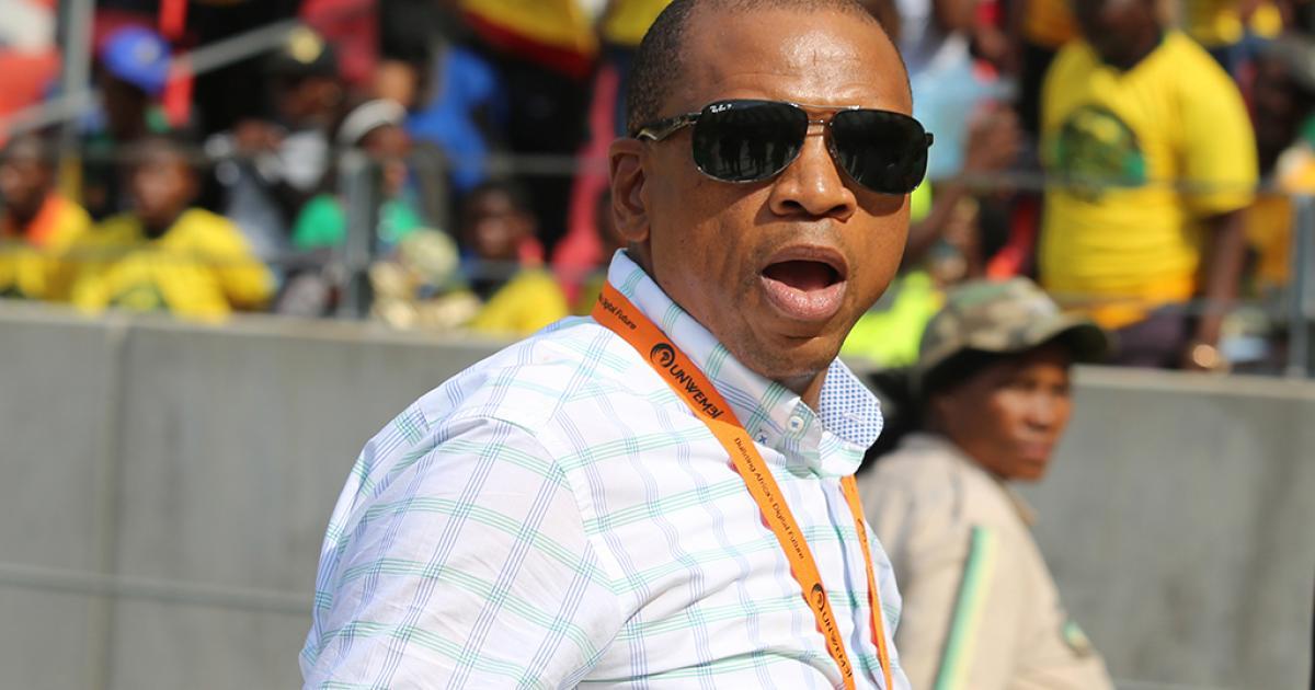 ANC temporarily suspends Supra Mahumapelo - eNCA
