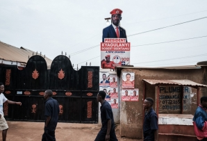 The billboard of presidential candidate Robert Kyagulanyi, aka Bobi Wine