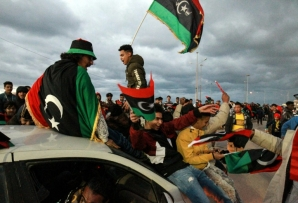 Libyans in February marked a decade since the 2011 revolution